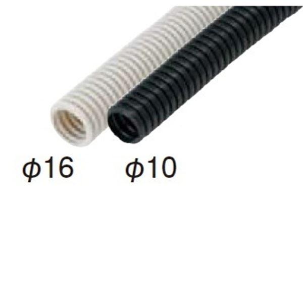 タカショー 電線保護管 径10(50mリール) (ローボルト用) CP-50R #49438500 『エクステリア照明 ライト』
