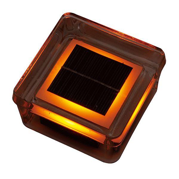 タカショー タイルドライトソーラー HCC-001D *別途ベースが必要になります 『エクステリア照明 ライト』 オレンジ