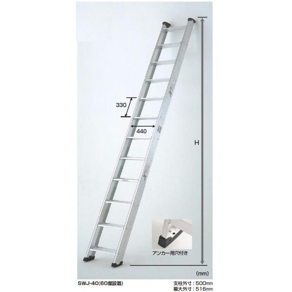 ピカコーポレイション 両面使用型階段はしご SWJ-20