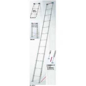 ピカコーポレイション 伸縮はしごスーパーラダー伸縮脚タイプ SL-450