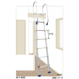 ピカコーポレイション 伸縮はしご SLT-250