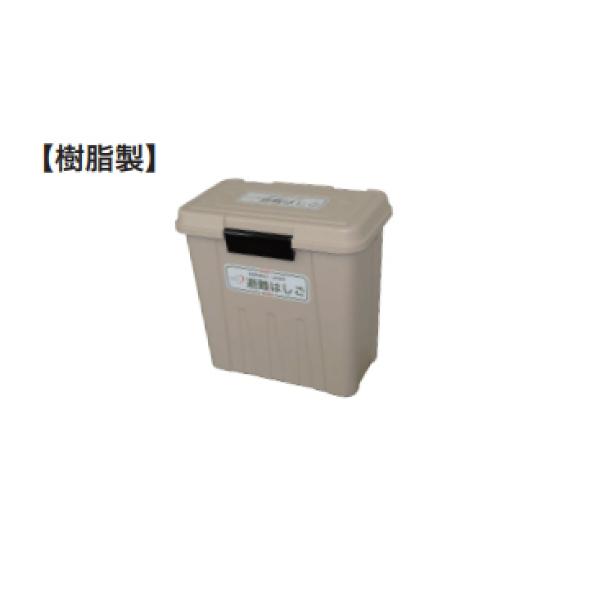 ピカコーポレイション 避難用鋼製折りたたみはしご格納箱 ESB-1
