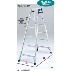 ピカコーポレイション はしご兼用脚立 CM-150C