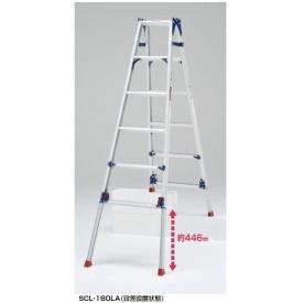 ピカコーポレイション 四脚アジャスト式脚立かるノビ はしご兼用脚立(ロングスライド) SCL-180LA
