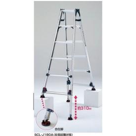 ピカコーポレイション 四脚アジャスト式脚立かるノビはしご兼用脚立(自在脚) SCL-J180A