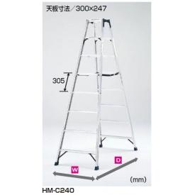 ピカコーポレイション 専用脚立 HM-C60