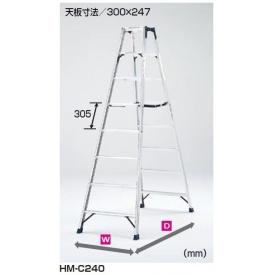 ピカコーポレイション 専用脚立 HM-C120