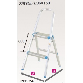 ピカコーポレイション 上わく付き踏台 PFD-2A