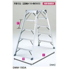 ピカコーポレイション 簡易作業台 DWM-150A