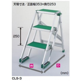 ピカコーポレイション 折りたたみ式作業台 CLS-2A