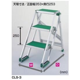 ピカコーポレイション 折りたたみ式作業台 CLS-3A