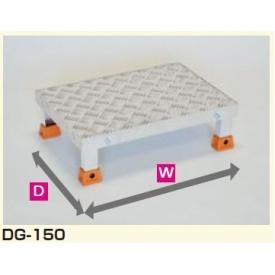 ピカコーポレイション 作業台 DG-200