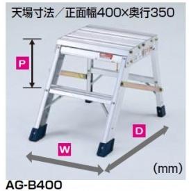 ピカコーポレイション 折りたたみ式作業台 AG-B500