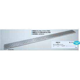 STCR-1524ピカコーポレイション 片面使用型足場板 STCR-1524, ブレーメンストア:d3ec461d --- vidaperpetua.com.br