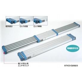 ピカコーポレイション 両面使用型伸縮足場板ブルーコンパクトステージ STKD-D2823