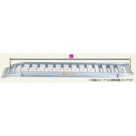 ピカコーポレイション ブリッジ ゴムシュー・ホイル・コンバイン用セーフベロ標準装備 SBAG-270-30-1.0