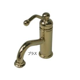 オンリーワン アンティーク水栓 ベルフリー・クラシック AE4-MA162RB  ブロンズ