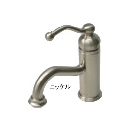 オンリーワン アンティーク水栓 ベルフリー・クラシック AE4-MA162BN  Bニッケル