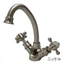 オンリーワン アンティーク水栓 アメイジア・ラバトリー AE4-MA006LPN Pニッケル