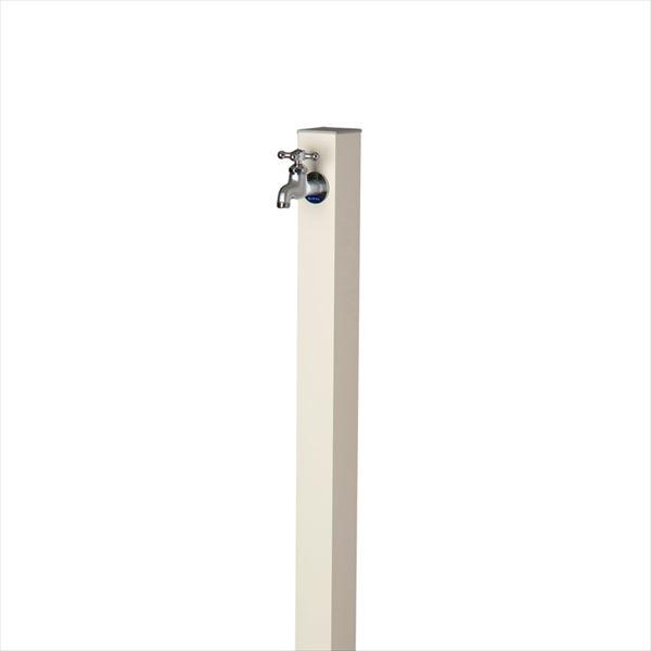 オンリーワン アルミ立水栓 Lite 蛇口セット GM3-ALIWF 『水栓柱・立水栓セット(蛇口付き)』 アイスホワイト