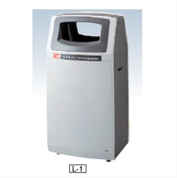 ヤマザキ リサイクルボックス アークラインL-1 YW-140L-PC(もえるゴミ用)