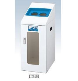 ヤマザキ リサイクルボックスTIS-50(視認性)(受注生産品)