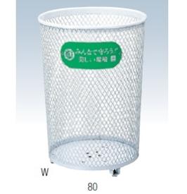 ヤマザキ パークくずいれ80(3台セット)