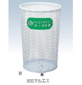 ヤマザキ パークくずいれ80Sマルエス(3台セット)