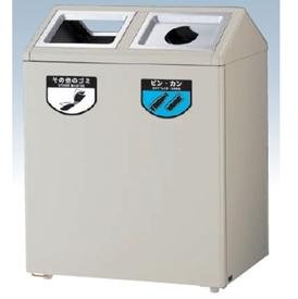 ヤマザキ リサイクルボックス SGK-6345(単体2分別)(受注生産品)