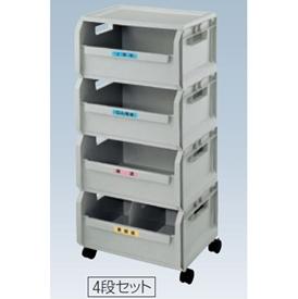 ヤマザキ エコボックス 4段セット