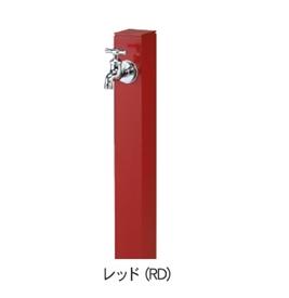 ニッコー 立水栓ユニット コロル (補助蛇口仕様) OPB-RS-24W RD 『水栓柱・立水栓 蛇口は別売り ニッコーエクステリア』 レッド