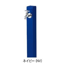 ニッコー 立水栓ユニット コロル (補助蛇口仕様) OPB-RS-24W NV 『水栓柱・立水栓 蛇口は別売り ニッコーエクステリア』 ネイビー