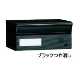 四国化成 アルメールDUAL1型 LIタイプ (ダイヤル錠仕様)AM-DUAL1LID 『郵便ポスト』 ブラックつや消し