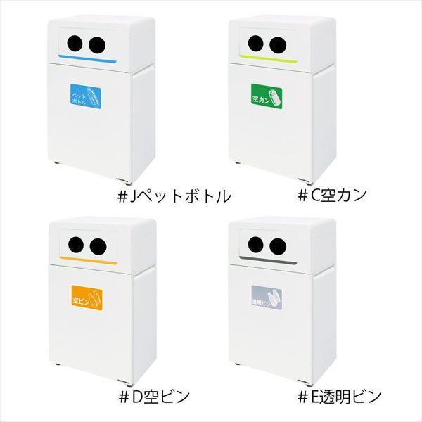 ミヅシマ工業 Bunbetuダストハウス♯55 本体・丸穴