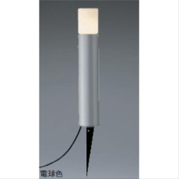 ユニソン エコルトポールライ ト EA 01013 12 12V用 『エクステリア照明 ローボルトライト』 LED色:電球色