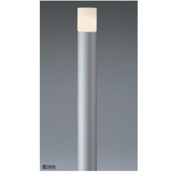 ユニソン ポージィポールライト UA 01005 12 LED色:電球色 『エクステリア照明 ライト』 シルバー