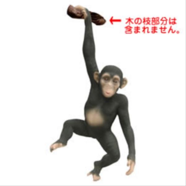 FRP 壁掛けモンキー / Hanging Monkey 『動物園オブジェ アニマルオブジェ 店舗・イベント向け』