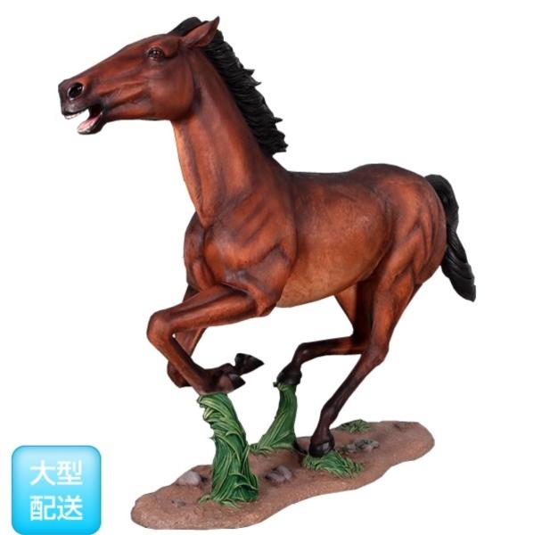 『欠品中 次回2019年1月頃入荷予定』FRP 躍動する馬 / Galloping Horse 『動物園オブジェ アニマルオブジェ 店舗・イベント向け』