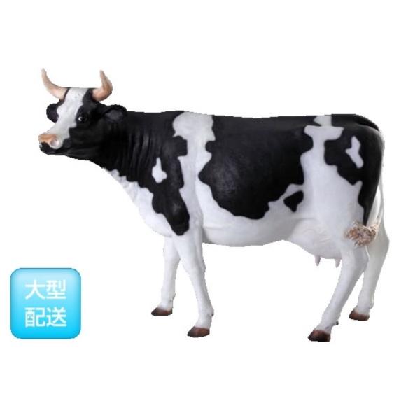 FRP 現寸大の乳牛 / Cow Life Size 『動物園オブジェ アニマルオブジェ 店舗・イベント向け』