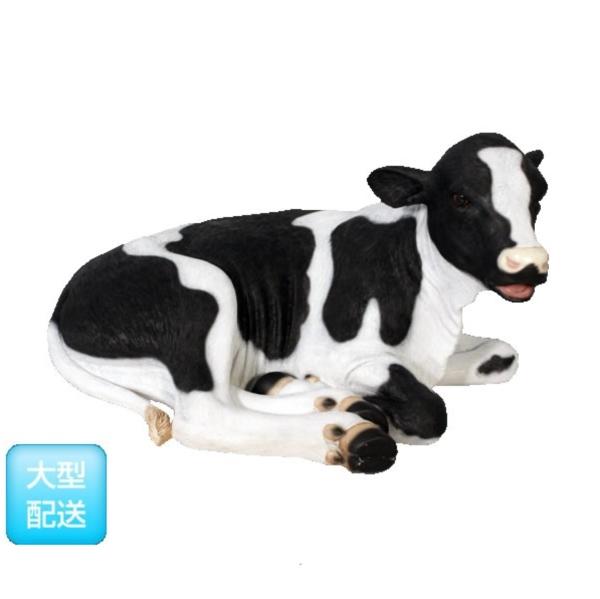 FRP 横たわる仔牛 / Calf-Lying Down 『動物園オブジェ アニマルオブジェ 店舗・イベント向け』