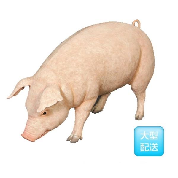 FRP 母さん豚 / Fat Pig 『動物園オブジェ アニマルオブジェ 店舗・イベント向け』