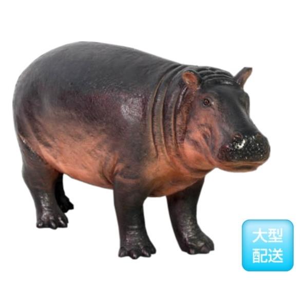 FRP カバの赤ちゃん / BaBy Hippopotamus 『動物園オブジェ アニマルオブジェ 店舗・イベント向け』