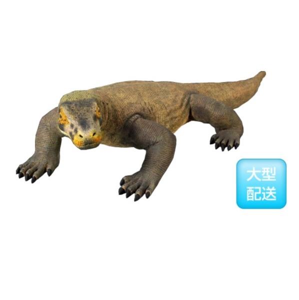 FRP コモドドラゴン / Komodo Dragon 5 1/2ft. 『爬虫類オブジェ アニマルオブジェ 店舗・イベント向け』