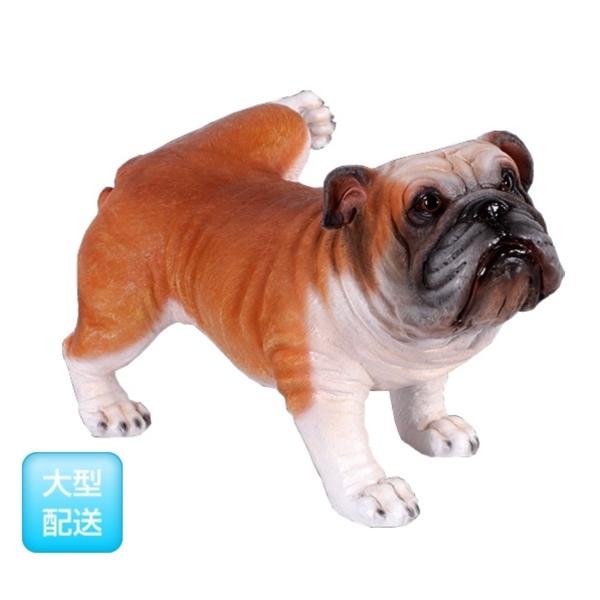 FRP マーキングするブルドッグ / Peeing Bulldog 『犬オブジェ アニマルオブジェ 店舗・イベント向け』