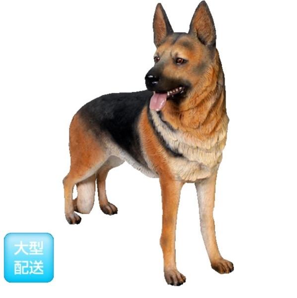 FRP シェパード / German Shepherd 『犬オブジェ アニマルオブジェ 店舗・イベント向け』