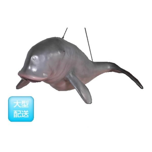 FRP ジュゴン・吊り下げタイプ / Dugong-Hanging 『水族館オブジェ アニマルオブジェ 店舗・イベント向け』