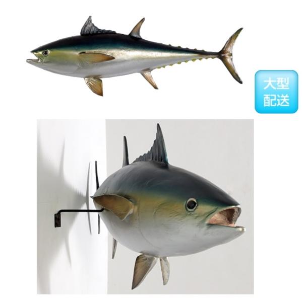 FRP マグロ / Bluefin Tuna 『水族館オブジェ アニマルオブジェ 店舗・イベント向け』