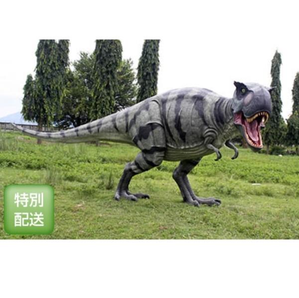 FRP 歩くティーレックス / Walking T-Rex 『恐竜オブジェ 博物館オブジェ 店舗・イベント向け』