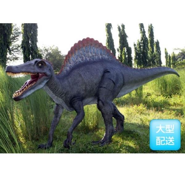 FRP スピノサウルス / Spinosaurus 『恐竜オブジェ 博物館オブジェ 店舗・イベント向け』
