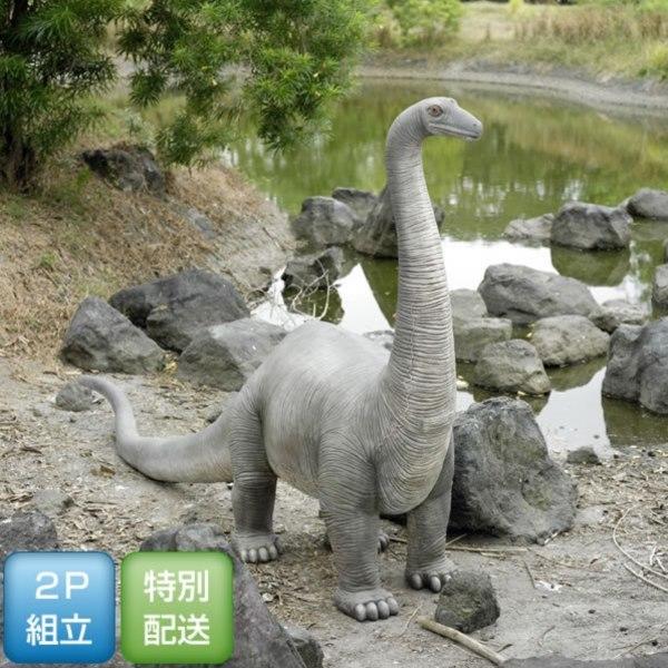 FRP 草原のブロントザウルス / Brontosaurus 『恐竜オブジェ 博物館オブジェ 店舗・イベント向け』